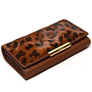 Кошелёк женский кожаный леопардовый