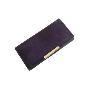 Кошелёк фиолетовый, декорированный кожей с ворсом